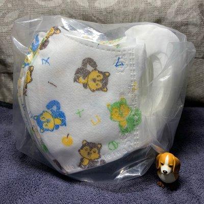 現貨淨新🌈小松鼠+白耳掛🌈幼幼立體耳掛口罩(50入/裸包)