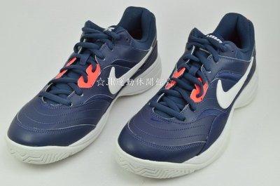 ☆JR運動休閒館 ☆NIKE COURT LITE 男子網球鞋 845021-403