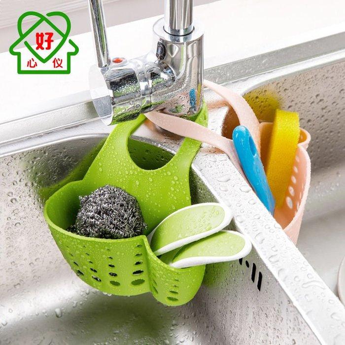水槽瀝水籃塑料掛籃收納籃廚房墻上置物架水池水龍頭收納袋掛袋