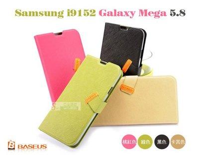 日光通訊@BASEUS原廠 Samsung i9152 Mega 5.8 倍思信仰超薄側掀皮套 站立式磁扣側翻保護套 新北市