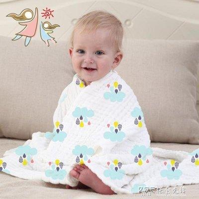 史維迪嬰兒蓋毯寶寶紗布毯子加大包被蓋毯新生兒毯子寶寶浴巾