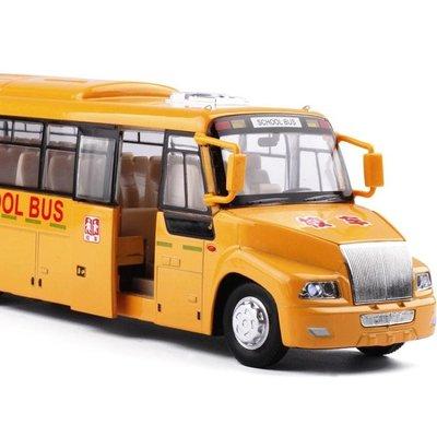 模型車 彩珀美國大校車巴士可開門合金光色回力汽車模型兒童校巴   全館免運