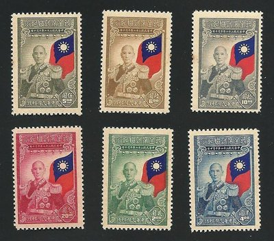 【萬龍】(紀20)蔣主席就職紀念郵票6全