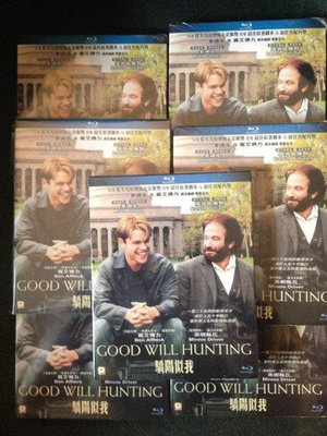 (全新未拆封)心靈捕手 Good Will Hunting 有外紙盒藍光BD(鐳射公司貨)限量特價