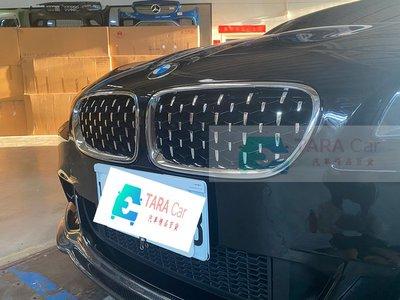 BMW 寶馬 F10 F11 5系 滿天星 流星雨 水箱護罩 水箱罩 銀框銀網  現貨供應 新品