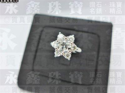 天然鑽石戒指 1.02ct F/VS1 車工完美 18K 配鑽6P共60分 n0669
