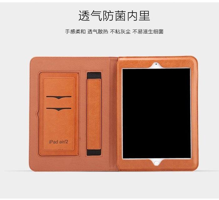 現貨/ipad min1i保護套mimi外套mini2皮套超薄蘋果3平板電腦a1432迷你415SP5RL/ 最低促銷價