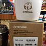 大同白色百年紀念小鍋+雅典棕大同小紀念鍋兩個一起1198元