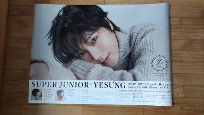 藝聲(SUPER JUNIOR) / STORY  海報