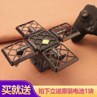 迷你摺疊四軸飛行器小型無人機遙控飛機高清航拍耐摔耐玩兒童玩具 NMS 露露日記