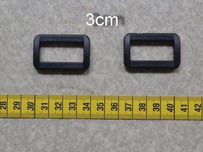 *巧巧布拼布屋*台灣製~YKK~3cm黑色口型環 口環3cm織帶適用 拼布五金  一包2入