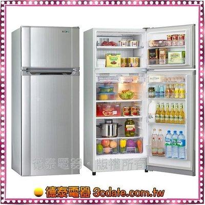 SAMPO聲寶 340L 經典品味 雙門冰箱 【SR-L34G】銀色【德泰電器】