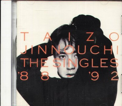 K - Taizo Jinnouchi 陣內大蔵 - ザ・シングルス' THE SINGLES 88 ~ 92 - 日版