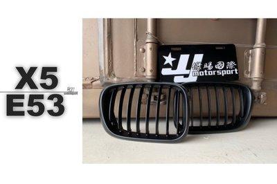 JY MOTOR 車身套件 - BMW X5 E53 前期 99 00 01 02 03 年 消光黑 鼻頭 水箱罩 水箱