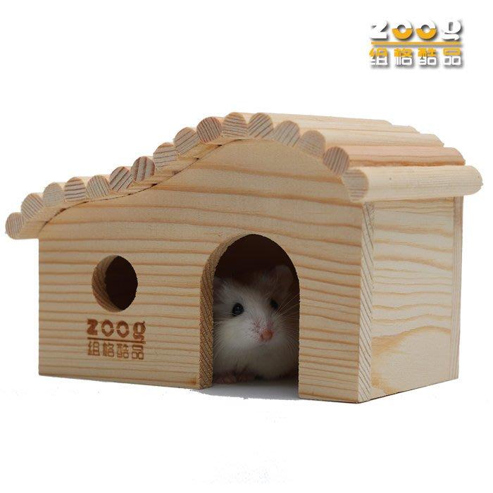 木質倉鼠玩具 森林木屋 倉鼠睡窩木屋 小寵木屋玩具瞭望臺