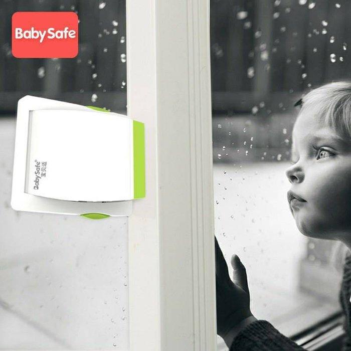 🌈Babysafe防開窗神器✨兒童窗戶安全鎖💯寶寶防夾手💯防摔防墜樓👌家居安全窗戶限位紗落地玻璃鋁固定器危險防護
