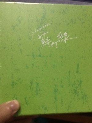 【小馬哥】正版現貨 蘇打綠專輯套裝 同名專輯+遲到千年+小宇宙 3CD+歌詞本 珍藏/生日禮物