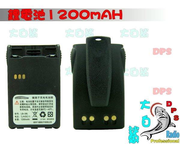 ~大白鯊無線~GREAT KING  GK-3307/1500/4500/F150/F500 電池+背夾