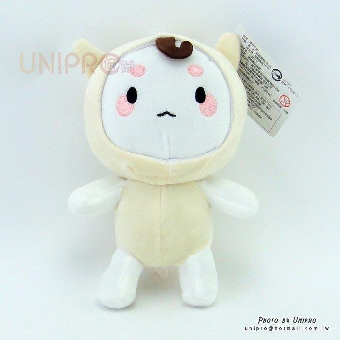【UNIPRO】米色鬼 蕎麥君 絨毛娃娃 玩偶 孤單又燦爛的神 鬼怪 大
