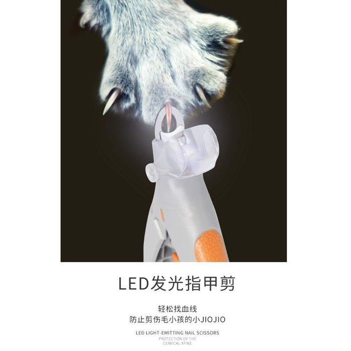 狗狗指甲剪貓咪LED燈剪指甲神器寵物貓專用指甲鉗防剪傷貓咪用品