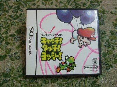 ※現貨『懷舊電玩食堂』《純正日本原版、附盒書、3DS可玩》【NDS】捕捉!觸摸!耀西!