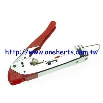 萬赫 HT-518G H518G可調式手工具可壓接4C、5C規格的F、BNC、RCA種類接頭 5C2V 網路工具