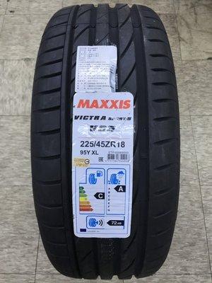 【杰 輪】MAXXIS 瑪吉斯 VS5  225/45-18  全新的高階旗艦型產品本月特價中歡迎詢價