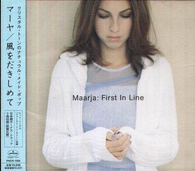 K - Maarja - First In Line - 日版 +2BONUS 1998 - NEW