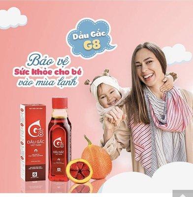 #木鱉果油,小孩,素食專用。一罐390元185ml現貨