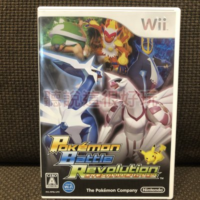 滿千免運 Wii 神奇寶貝 戰鬥革命 Pokemon Battle Revolution 寶可夢 遊戲 41 V075