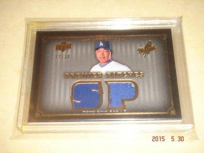 旅美球員 郭泓志 2008 Upper Deck Premier Premier #12/30 Patch球衣卡 球員卡