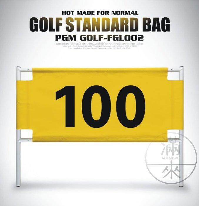 碼布不含鐵架 高爾夫碼數牌 高爾夫練習場用品【奇滿來】帆布碼數牌 高爾夫距離牌 練習場專用設備 距離牌 碼數牌 AZAZ