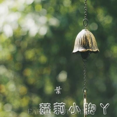 風鈴日本巖手南部鑄鐵楓葉復古日式和風寺廟掛飾生日禮物