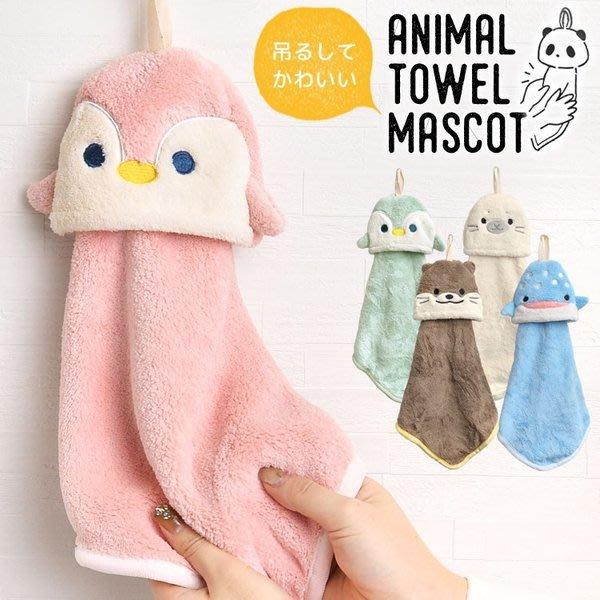 [霜兔小舖]日本代購  動物造型 柔軟  吸水擦手巾  鯨魚/海豹/企鵝/海獺/海豚
