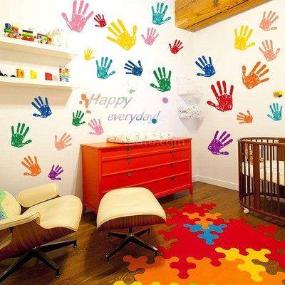 LANTERN 卡通裝飾貼畫裝飾創意彩色手掌兒童房幼兒園教室布置貼紙
