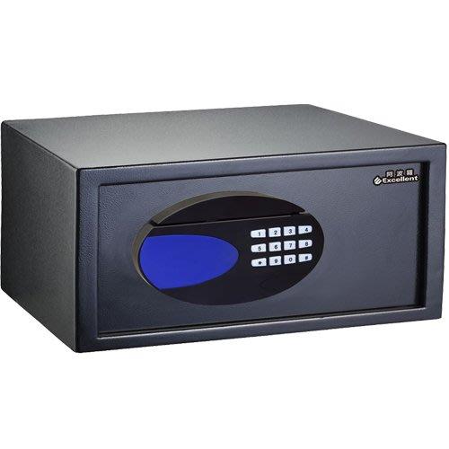 [奇寧寶雅虎館]影片簡介 阿波羅保險箱 都會型23HF / 防火指紋密碼飯店電子保險箱鐵櫃錢櫃