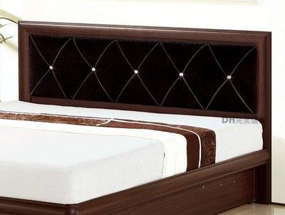 【DH】貨號VC219-7《蒂吉》5尺胡桃黑布面水鑽雙人床頭片˙另有6尺˙質感一流˙主要地區免運