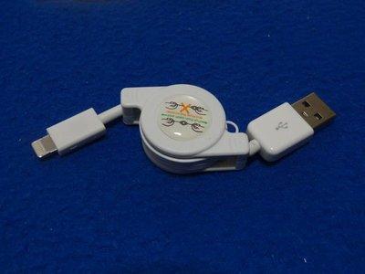 [yo-hong]蘋果 Apple iPhone5 伸縮數據線 傳輸線 閃電Lightning cable芯片usb充電