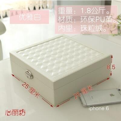 【優上】珠寶首飾盒子 公主歐式手飾品收納盒韓國戒指盒帶鎖「白色」