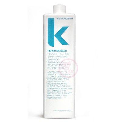 便宜生活館【洗髮精】凱文墨菲KEVIN.MURPHY 重修就好髮浴1000ml 強化強健髮質專用 全新公司貨 (可超取)