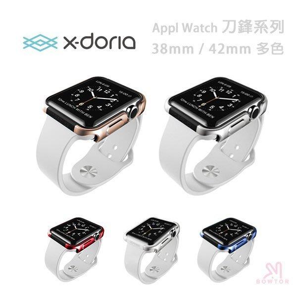光華商場 包你個頭【X-Doria】Apple Watch 刀鋒系列  42mm 保護殼 防摔