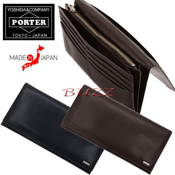 巴斯 日標PORTER屋- 二色預購 PORTER SHEEN 拉鍊式牛革皮夾-長夾 110-02918