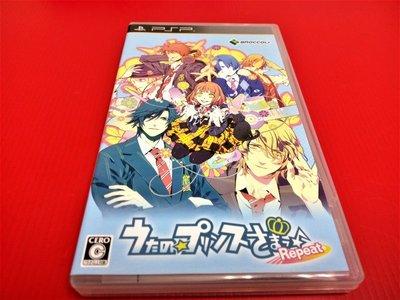 ㊣大和魂電玩㊣ PSP 歌之王子殿下 Repeat{日版}編號:N3-2--掌上型懷舊遊戲