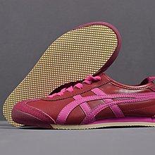 D-BOX  Asics Onitsuka tiger Mexico 66 女鞋 經典款 時尚 酒紅 慢跑鞋