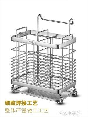 304不銹鋼筷子筒筷子收納掛式筷籠子瀝水創意家用筷簍筷子架