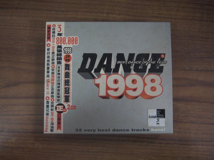 ◎MWM◎【二手CD】Dance1998/舞曲總冠軍3 英文歌詞