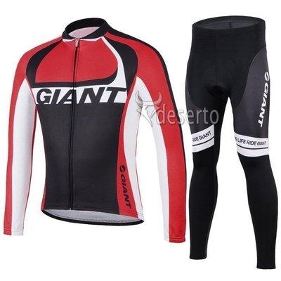 疾風騎士 2014款GIANT捷安特黑紅 自行車衣長袖款 騎行服 單車服 自行車服 腳踏車衣 車衣車褲長套裝