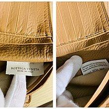 Bottega Veneta 真品中夾
