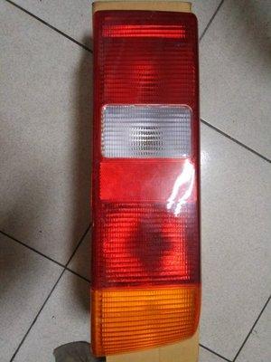 清倉中 FORD 福特 新銳 SIERRA 88-89年 4門 4D 後燈 尾燈 右邊 TYC製【各式汽車材料】