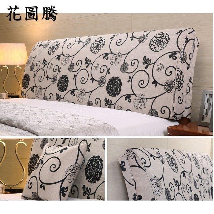 家居定制床頭軟包雙人床床頭靠墊榻榻米床頭靠背靠包可拆洗